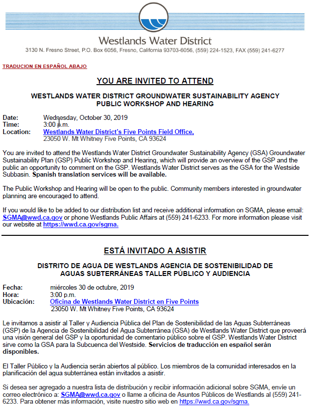 You are invited to attend westlands water district groundwater sustainability agency public workshop and hearding on wednesday, october 30, 2019 at 3:00pm at 23050 w. mt. whitney five points, ca 93624
